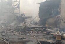 Photo of Взрыв на пороховом заводе под Рязанью – погибла почти вся смена рабочих