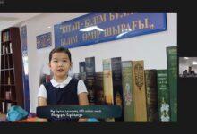 Photo of Роль оценивания в качестве образования обсудили в NIS