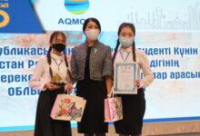 Photo of Турнир среди юных дебатеров прошел в Акмолинской области