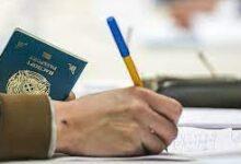 Photo of Онлайн-перепись снова доступна для казахстанцев