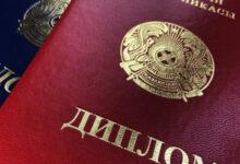Photo of Антикор предложил ужесточить наказание за подарки преподавателям вузов